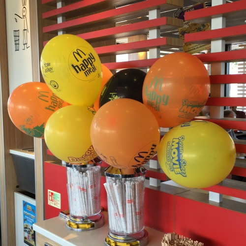 Custom Printed Latex Balloons