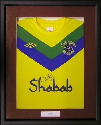 Football strip close framed