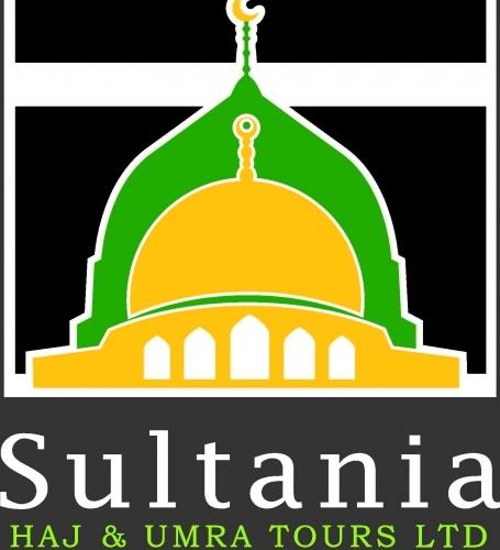 Sultania Logo New2018