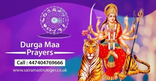 durga maa prayers